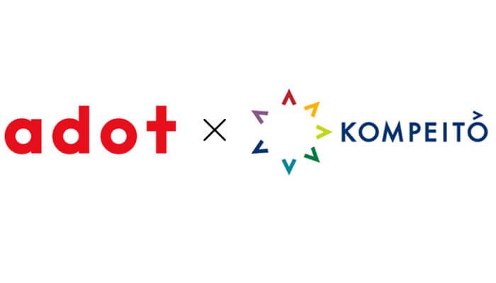 オフィスワーカーの健康を支援するKOMPEITOとプロデュースカンパニーadotが協業