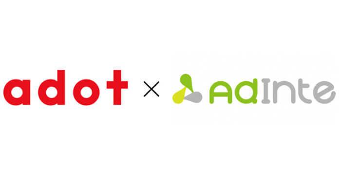 adotとadinteがリテールメディア・マーケティングで協業